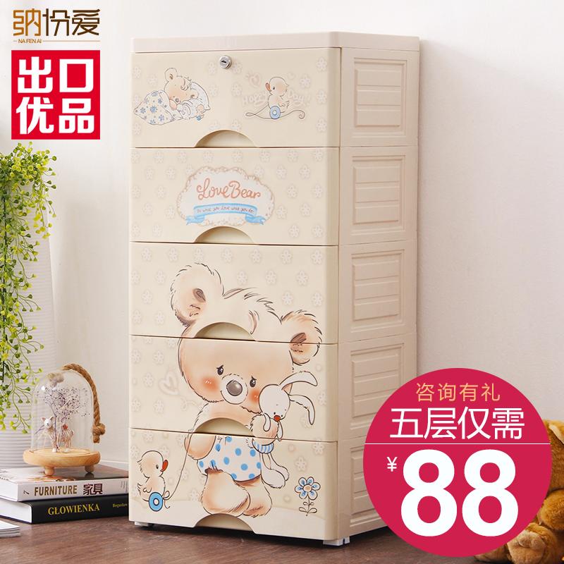 Принимать часть любовь утолщённый мультики ящик хранение кабинет пластик ребенок гардероб ребенок разбираться кабинет игрушка хранение