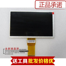 Teclast P76TI P76V C700SP K9 P76e LCD display screen monitor