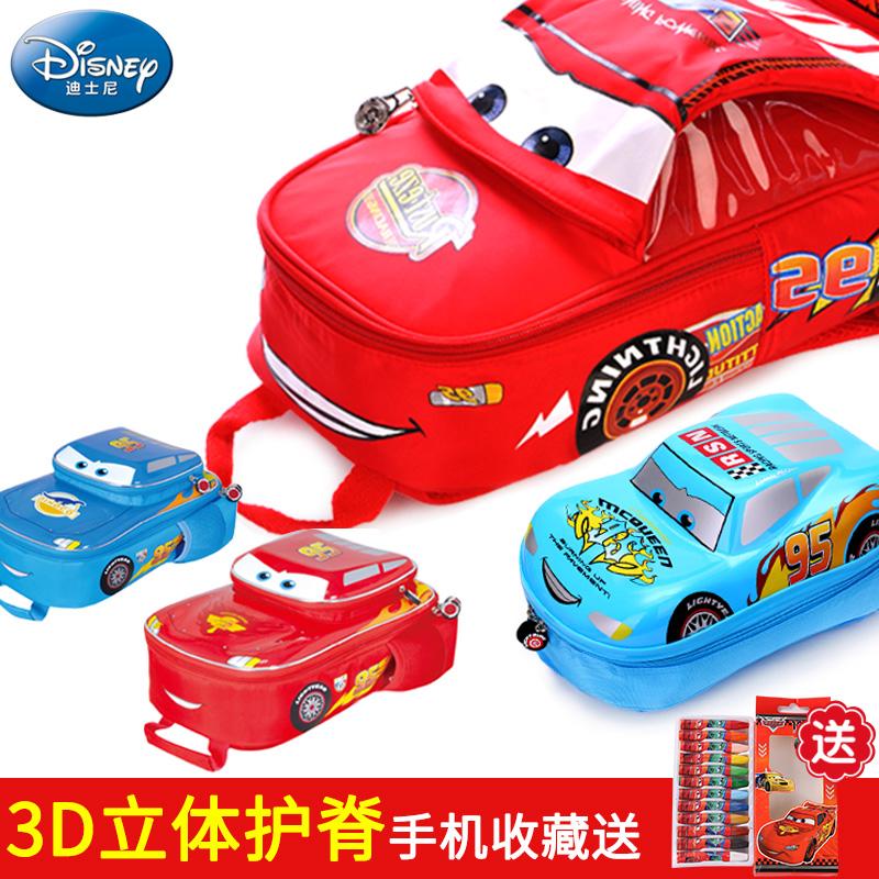 迪士尼幼兒園書包汽車潮男童1~3~6歲5大班4小班兒童背包寶寶可愛2