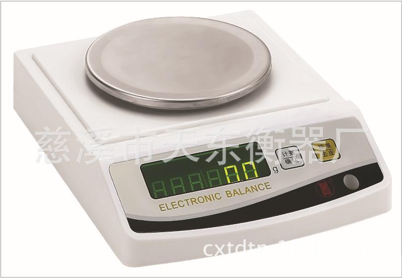 华兴电子天平HX1200g/0.1g/电子秤实验室用电子称包装秤克秤