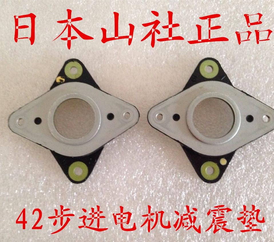 42步进电机减震垫/减震圈 日本原装进口 金属材质 降噪步进减震圈