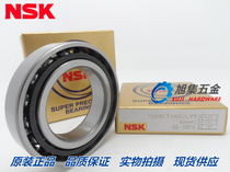 Import of NSK high-speed bearings 7002 CTYNSULP4 P5 ctyndul ctyndbl A A5TYNSUL