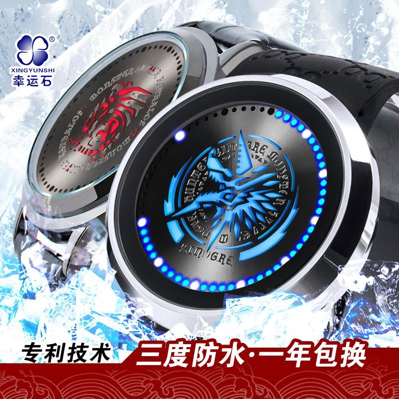 怪物獵人手表X 雄火龍雷狼龍 MH4遊戲動漫周邊 LED觸屏防水夜光