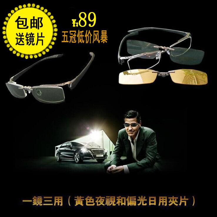 Поляризованные линзы очки для мужчин и женщин TR90 чтение очки кадр пакет по почте линзы 8158