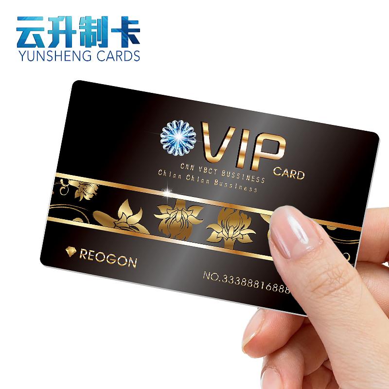 會員卡製作定做貴賓VIP卡磨砂PVC卡磁卡芯片條碼密碼磁條卡片定製