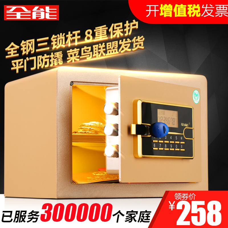 Многоборье страхование кабинет домой небольшой страхование трубка коробка полностью стальной пароль кража мини стена страхование коробка офис