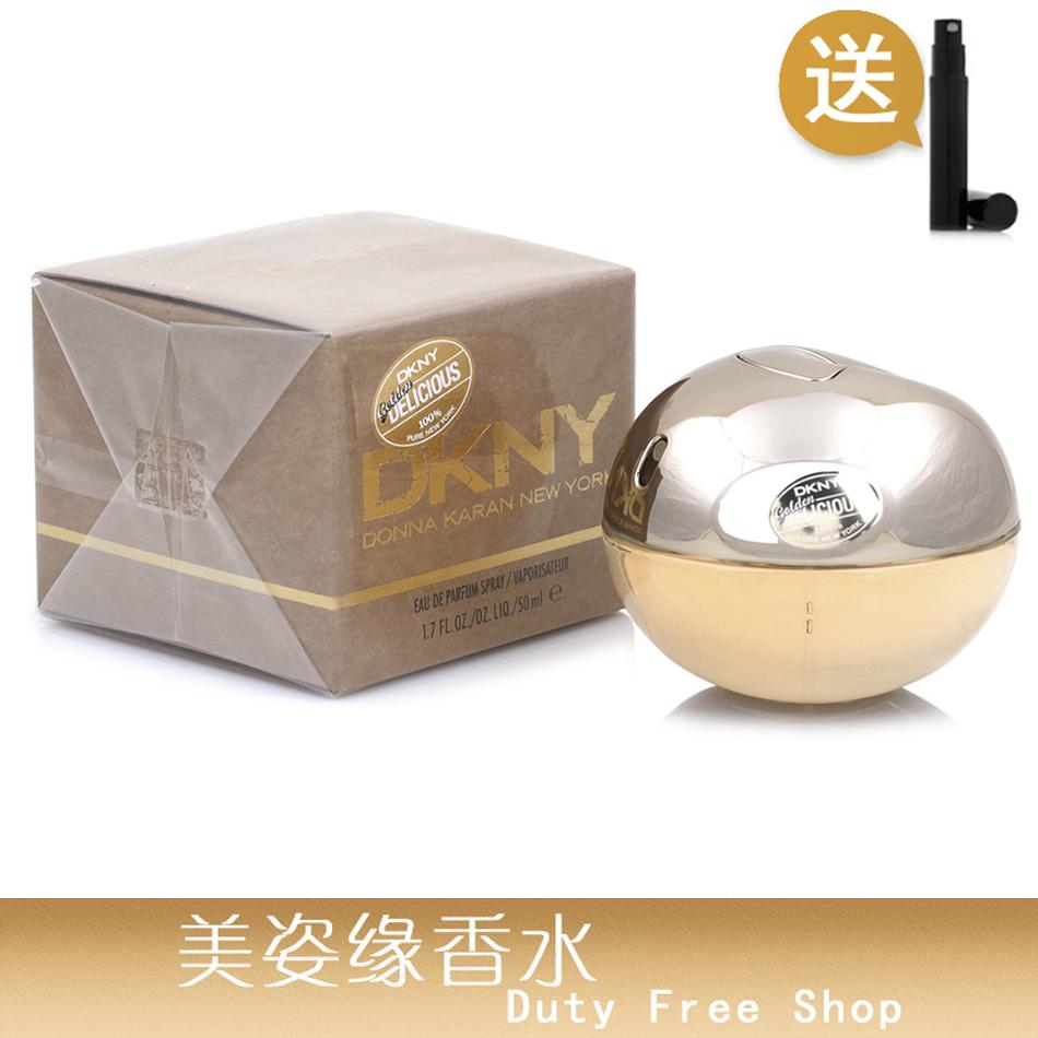 正品DKNY Golden Delicious 璀璨金苹果女士香水EDP50ml包邮稀有