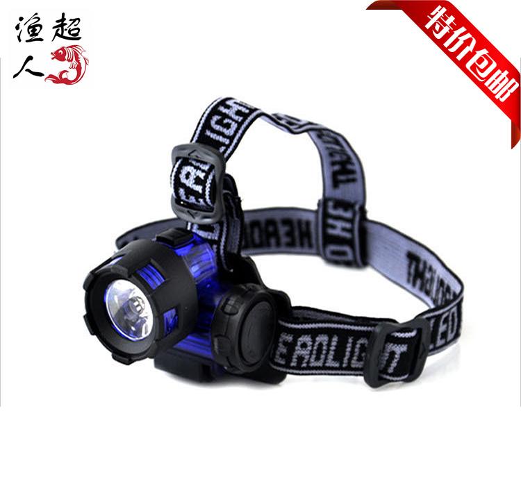 包邮3W大功率LED钓鱼灯 强光头灯夜钓灯专用照明灯徒步登山骑行灯