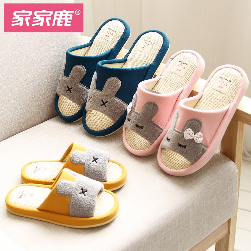 親子兒童款亞麻拖鞋男女情侶款可愛居家防滑涼拖鞋春夏室內地板拖
