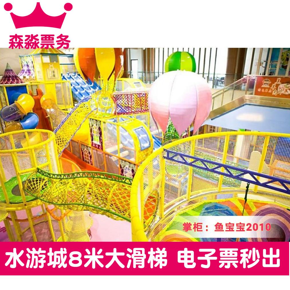 Тяньцзинь вода тур город ребенок мечтать сад 8 большой слайды специальное предложение билеты мечтать календарь риск запомнить электронный билет второй из