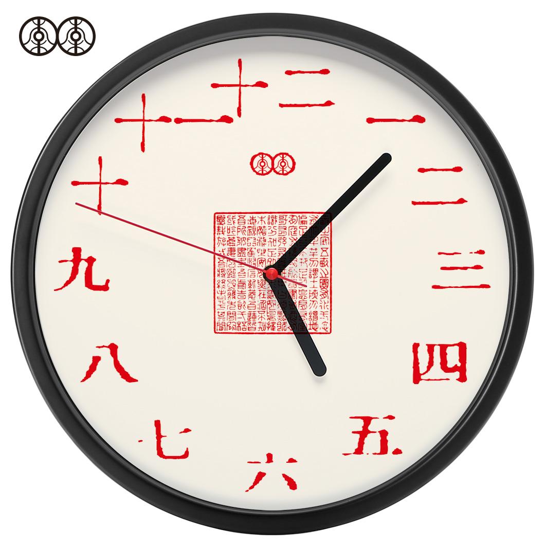 李李艺术挂钟挂表中式复古中国风汉字实木创意客厅静音石英座钟