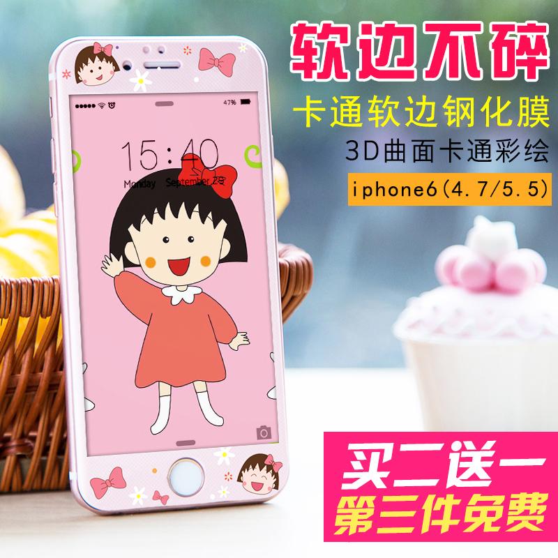 Ах! бессмертный раб iphone6 упрочненного яблоко 6splus полноэкранный крышка 3D мультики 7 мобильный телефон цветная пленка 4.7 стойкость к осыпанию