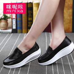 MI Ka new Korean version of shake the shoes fall/winter girls thick end of lazy tidal sneakers and Sports leisure shoes women