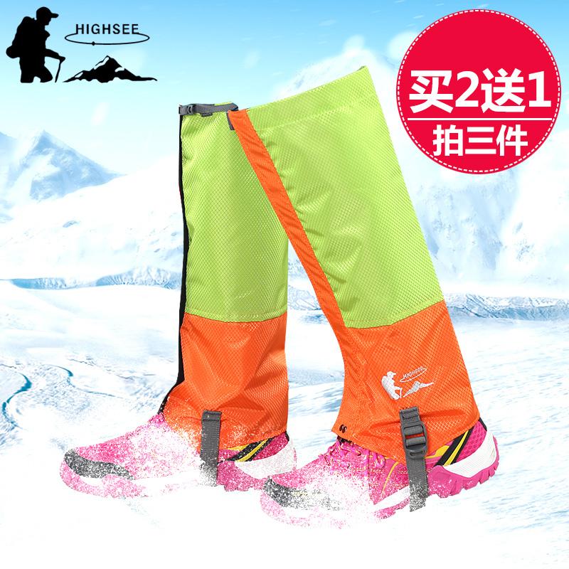 ~買2送1~戶外雪套登山徒步防雪防水腳套男女沙漠防沙鞋套親子