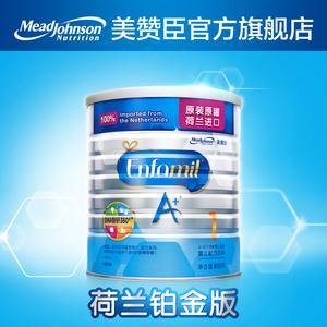 美贊臣安嬰兒A+嬰幼兒牛奶粉1段850g罐裝 荷蘭原罐進口適合0-12月