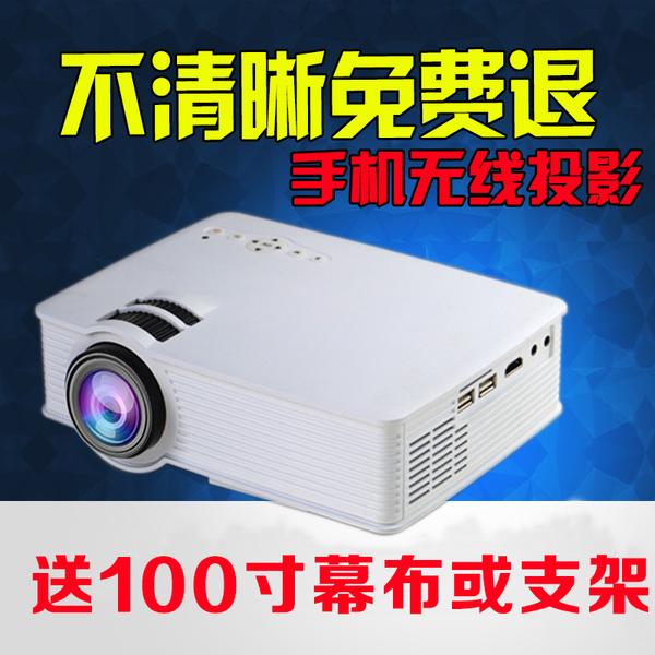 轰天炮办公家用投影仪1080P 高清安卓智能手机无线微型便携投影机