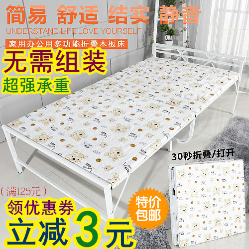Сгущаться сложить кровать хорошо армия кровать офис комната полдень остальные сон кровать твердый доска море хлопок лист людская кровать полдень остальные кровать бесплатная доставка
