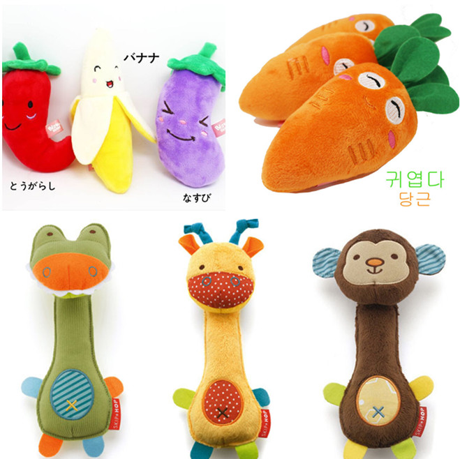 Игрушки для домашних животных Артикул 14916127442