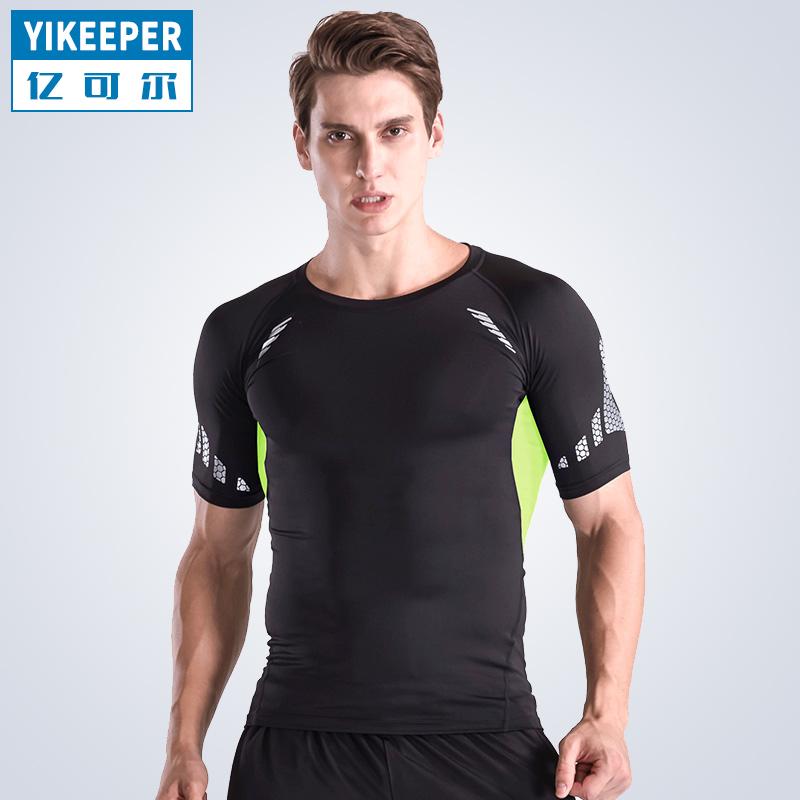 健身服男健身衣 緊身衣跑步短袖T恤籃球速幹衣跑步訓練服