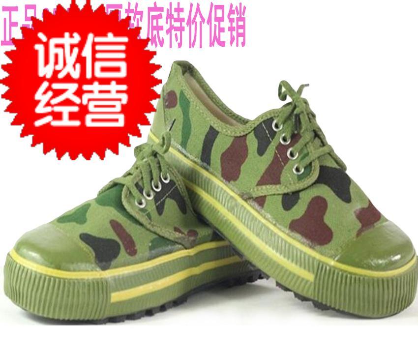 特价3568等品牌作训鞋迷彩帆布鞋黄球鞋劳保胶鞋解放鞋民工地军鞋
