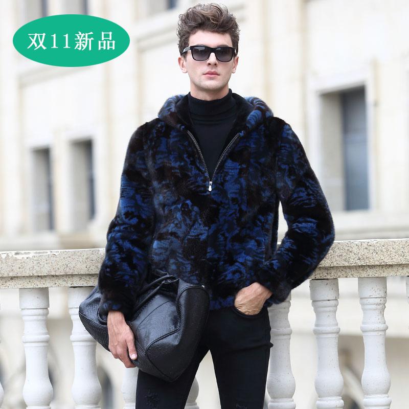 Mercers imported gold medal fur camouflage mink fur mens fur whole mink Hooded Jacket mink fur grass mens wear