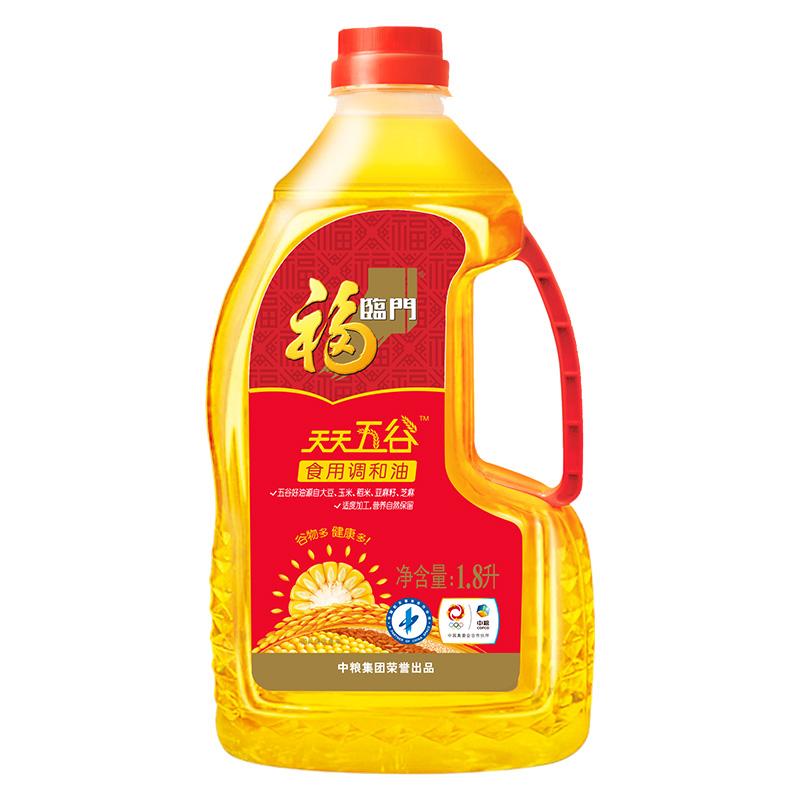 福臨門  天天五穀食用調和油1.8L 瓶 健康食用油
