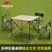 Barbecue picnic table Outdoor camping aluminum folding tables and Chairs Tour folding portable Table