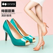 IIXVIIX new high with shallow fish mouth shoes women shoes SN41110803