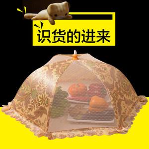 饭菜罩子桌盖菜罩可折叠餐桌罩食物防苍蝇长方形饭碗遮菜盖伞大号