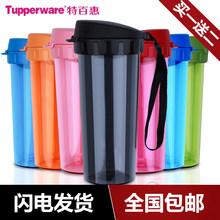 Кружки, чашки, термосы > Другие виды чашек.