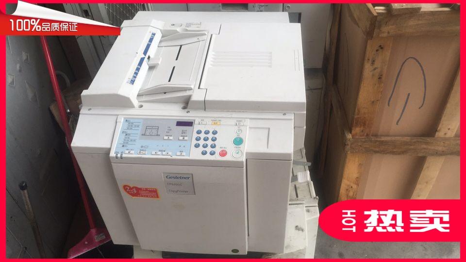 Печатная машина Ricoh Speed JP780c JP785c DX2430c Рабочая поверхность DX2432c панель кнопка панель
