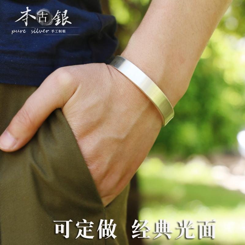本古银 手环怎么样,手环什么牌子好
