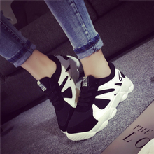 Han edition 2015 summer flame platform shoes fashion leisure female shoes color matching student movement forrest gump shoes wet