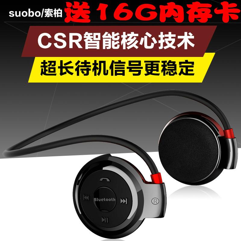 Мини-503 спортивных беспроводной Bluetooth гарнитуры Гарнитура 4.0 наушники гарнитура компьютер стерео