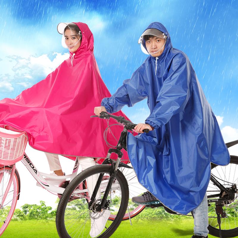 自行车雨衣成人男女学生骑行带袖子单车厚山地车雨披有双帽檐加大