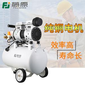 藤原气泵空压机小型...