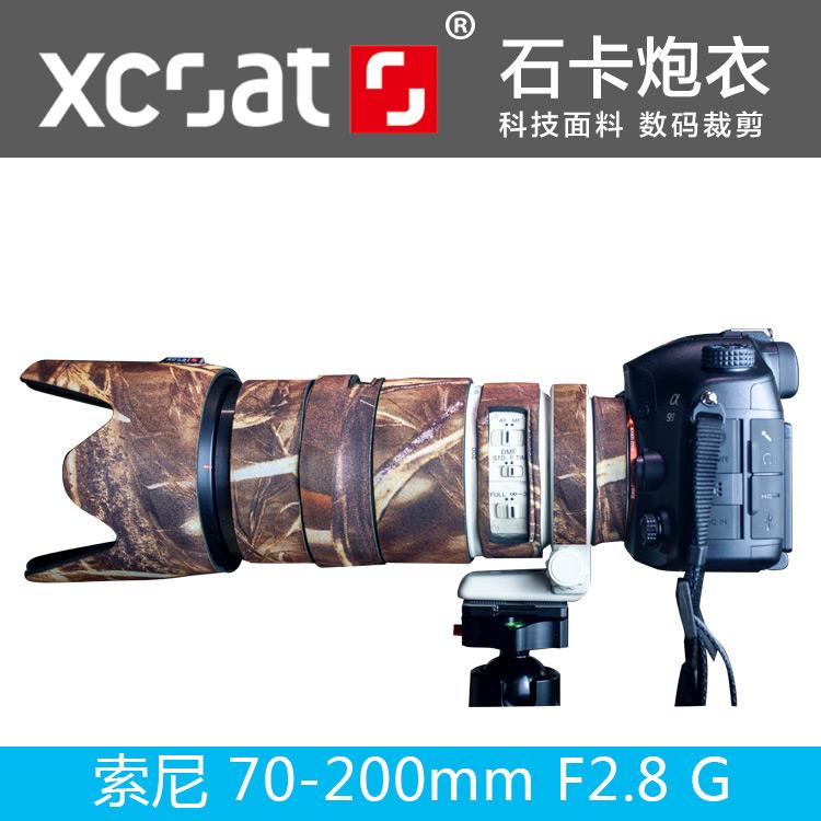Камень карта sony 720G 70-200F2.8G объектив пистолет одежда силикагель анти - водолазка объектив фартуки объектив защитный кожух