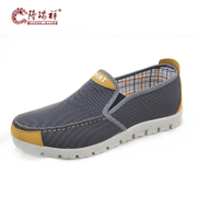 Long Ruixiang spring new fashion shoes old Beijing cloth shoes men's shoes men's casual shoes Youth shoes