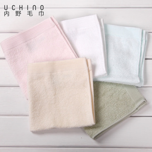 Japan infield UCHINO Cotton plain cotton towel cotton towel soft absorbent and durable small