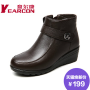 Welcome new leather shoes winter boots with short tube boots are warm and soft slopes with MOM shoes