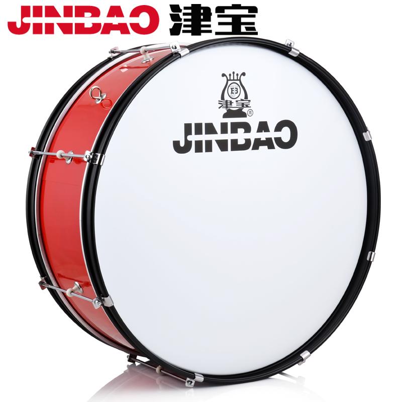 Тяньцзинь сокровище барабан количество команда большой армия барабан красный армия барабан студент большой команда барабан ( отдавать барабан палка , ремень )JBMB1071