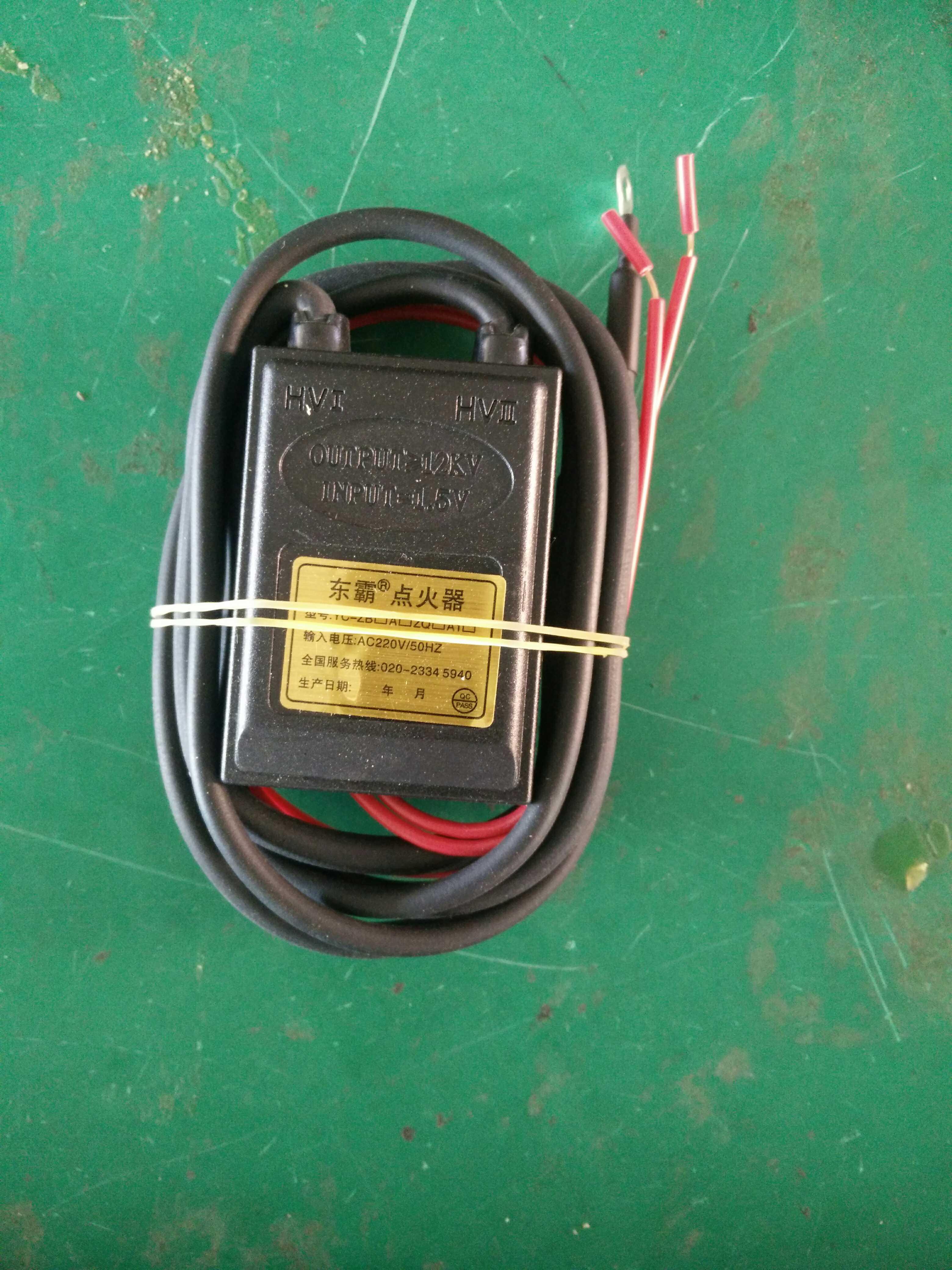 AC220v высокое давление электронный зажигание производить завод объект завод оптовая торговля электронный зажигание высокое давление пакет