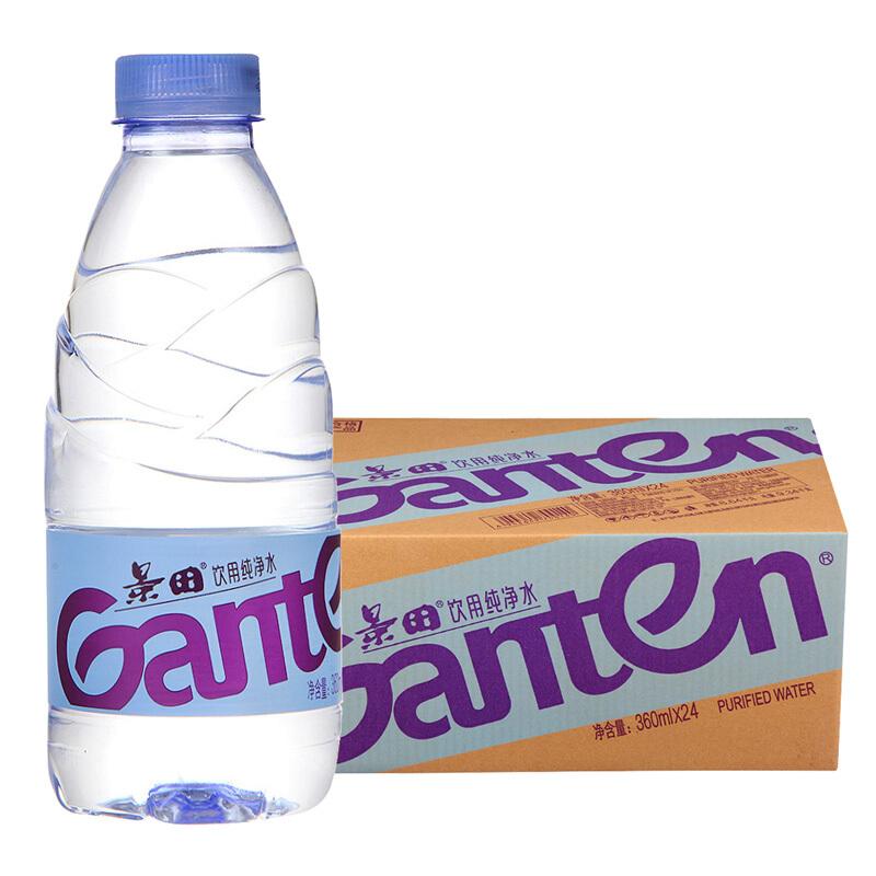 景田 Ganten飲用純淨水 360ml~24瓶 箱 純淨健康