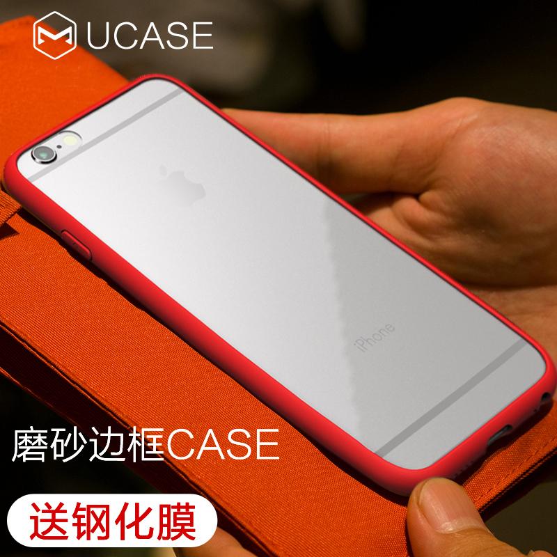 UCASE苹果6手机壳6Plus保护套iPhone6磨砂6s透明硅胶6P边框女潮男