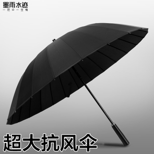Authentic men oversized umbrella long umbrella umbrella outdoor umbrella double oversized umbrella three straight handle umbrella umbrella 24