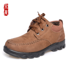 Old Beijing cloth shoes men's shoes men's laced shoes and down to keep warm in the winter men's size 454647 dad shoes