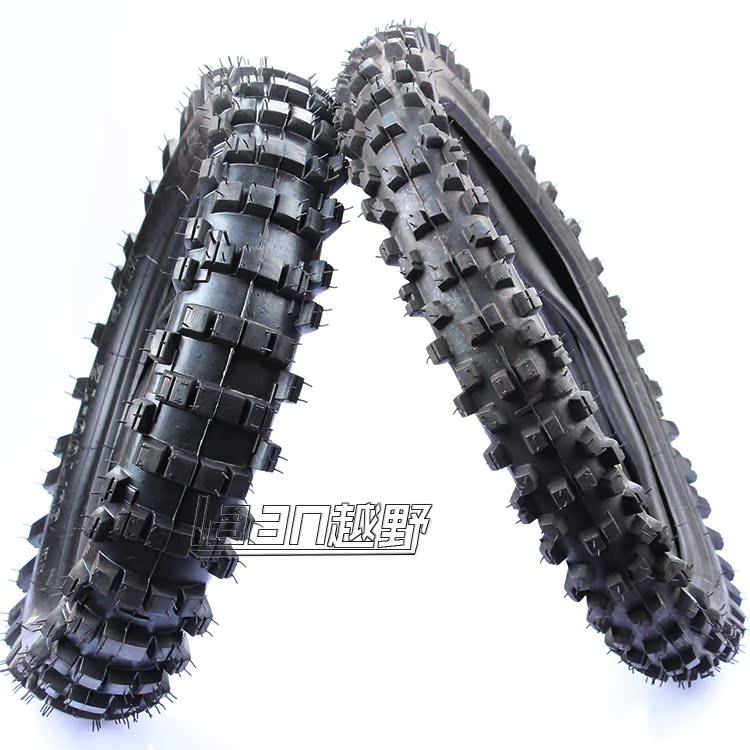 越野摩托车配件 小高赛深齿前60/100-14后80/100-12寸内外胎轮胎
