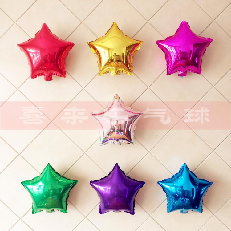 10英寸五角星形铝膜气球儿童生日派对布置结婚房婚庆装饰节日用品券后0.45元