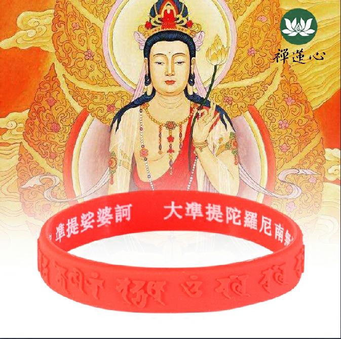 Часы мир звук будда большой квази- упоминание бог проклятие силикагель руки кольцо водонепроницаемый ограниченное количество узел край 50 белый пакет