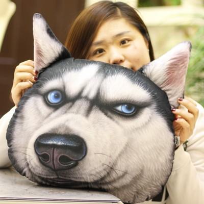 3D立体狗头抱枕